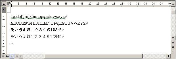 word_sample_20040721.jpg