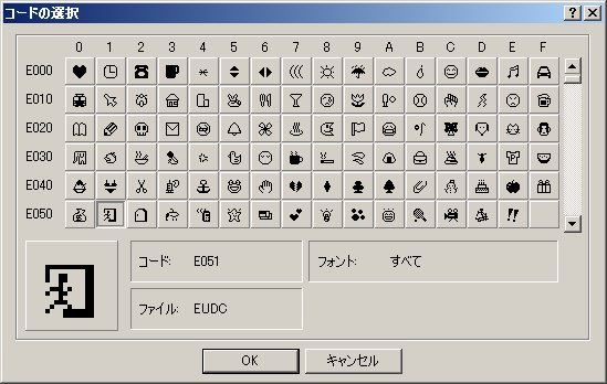 exit_mark_20040726.jpg