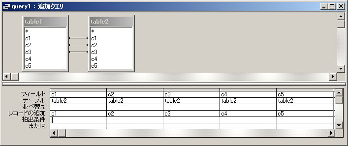 query1_20040915.jpg