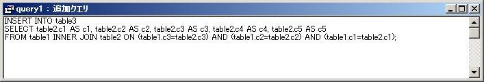 query1_sql_20040915.jpg