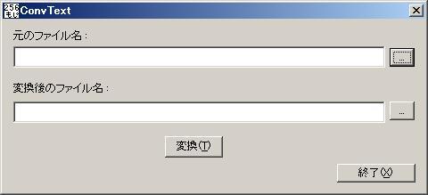 ConvText_20041118_001.JPG