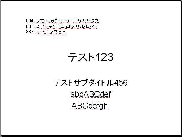 PowerPoint_Convert_After.jpg