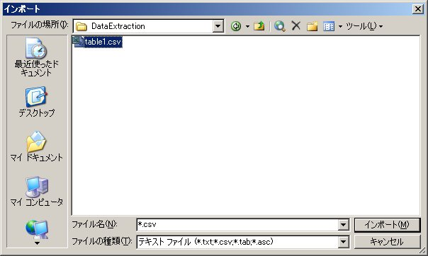 DataExtraction_003.jpg