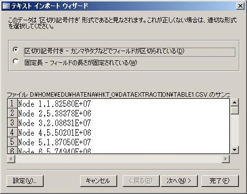 DataExtraction_004.jpg