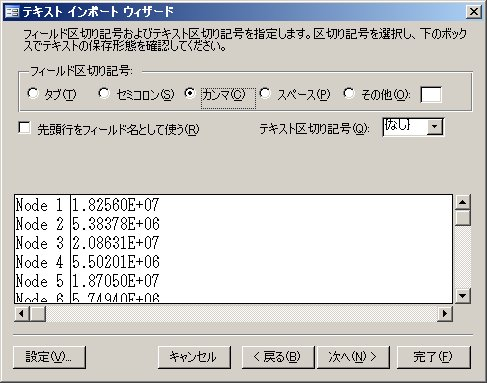 DataExtraction_005.jpg
