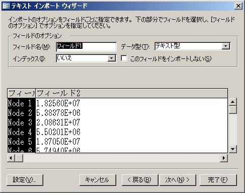 DataExtraction_007.jpg