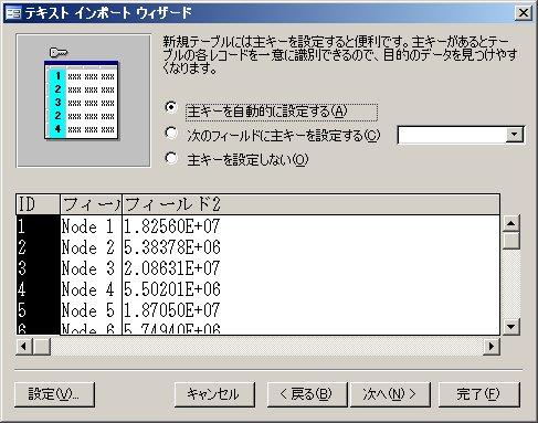 DataExtraction_008.jpg