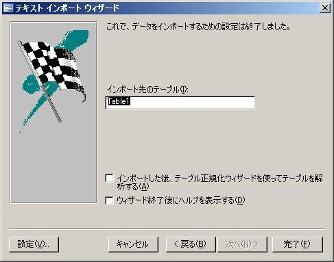 DataExtraction_009.jpg