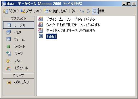 DataExtraction_011.jpg