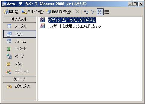 DataExtraction_014.jpg