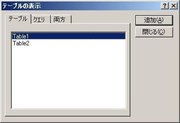 DataExtraction_016.jpg
