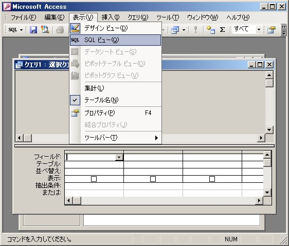 DataExtraction_017.jpg