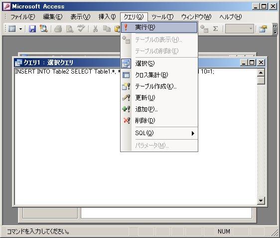 DataExtraction_019.jpg